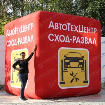 Надувной рекламный красный куб Автотехцентр