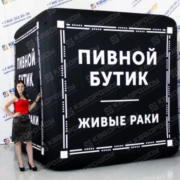 Надувной информационный куб