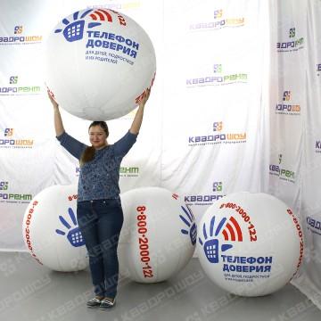 надувной рекламный мяч 1м на заказ