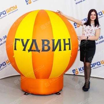 Надувной рекламный шар долька на опоре