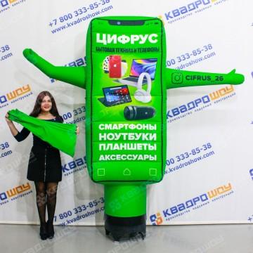 Надувная фигура Телефон со сменной рукой