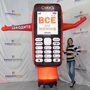 Реклама салона связи надувной телефон
