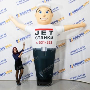 Надувная фигура Автомастер JET