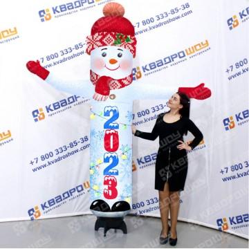 Снеговик надувной с машущей рукой Супер Лайт