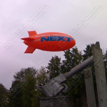 Надувные рекламоносители в воздухе Дирижабль