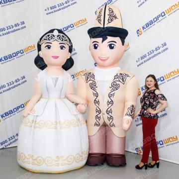 Пневмокостюмы Жених и Невеста