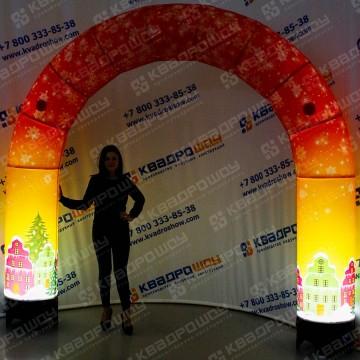 Новогодний декор Арка с подсветкой надувная