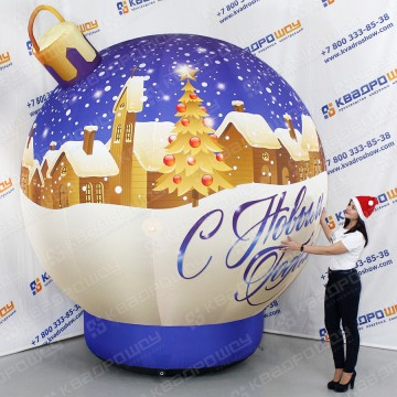 Игрушка новогодняя надувной шар на елку