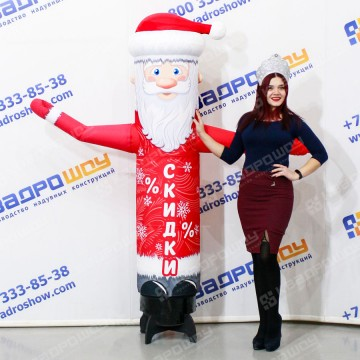 Новогодняя надувная фигура СУПЕР ЛАЙТ