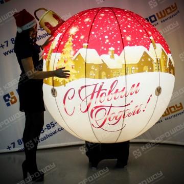 новогодняя уличная декорация шар с подсветкой