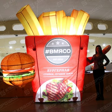 объемный гамбургер и надувная картошка фри с подсветкой