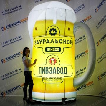 огромная кружка пива с подсветкой