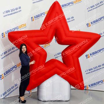 Огромная надувная красная звезда для оформления площади на 9 мая