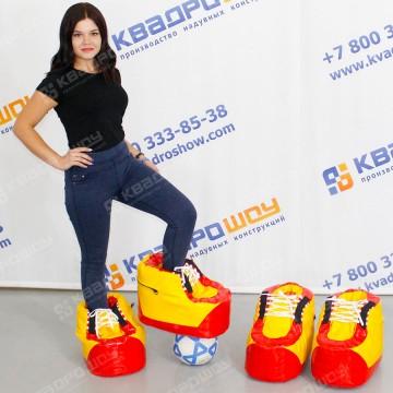 Огромные игровые ботинки