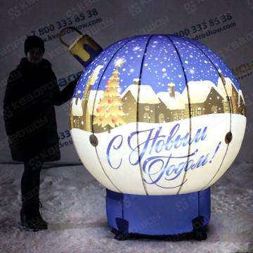 огромный надувной елочный шар с подсветкой