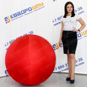 огромный надувной красный мяч