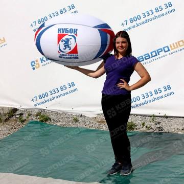Большая надувная фигура мяч для регби с логотипом
