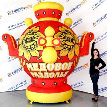 огромный надувной самовар хохлома на заказ с фирменным логотипом
