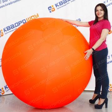 Мяч надувной оранжевый