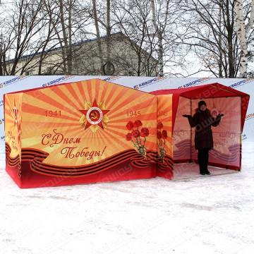 палатка с символами победы