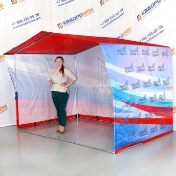 Палатка торговая каркасная