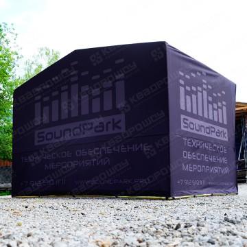 Палатка на каркасе брендированная саунд парк