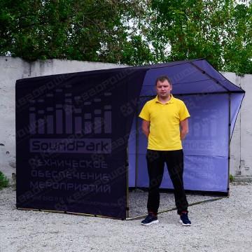 Палатка каркасная с логотипом саундпарк