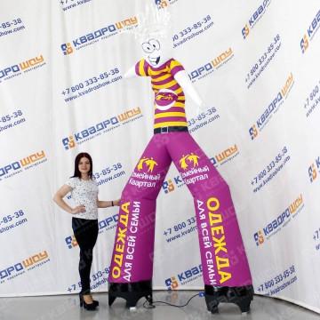 Фигура танцующая рекламная Аэромен