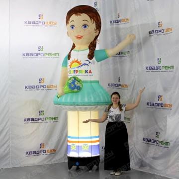 Пневмофигура Девочка машет рукой