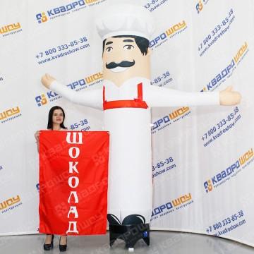 Надувная рекламная кукла Повар