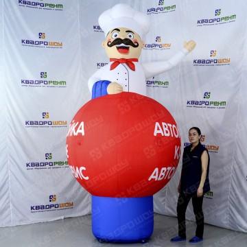 Огромный шар для рекламы кафе