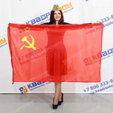 Прямоугольный флаг с символом СССР