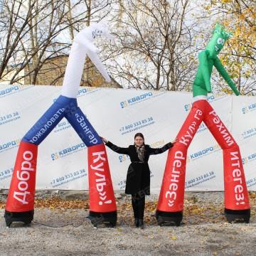разноцветные аэромены для татарского праздника