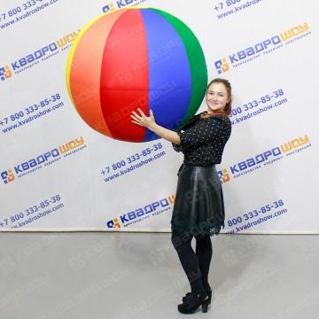 Надувной разноцветный Мяч