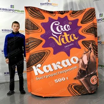 Рекламная надувная пачка какао