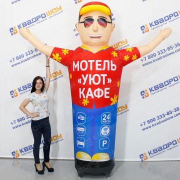 Рекламная воздушная кукла