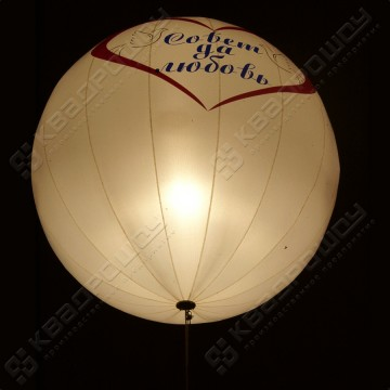 Большой надувной шар про любовь