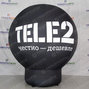 Рекламный шар на крышу Tele2