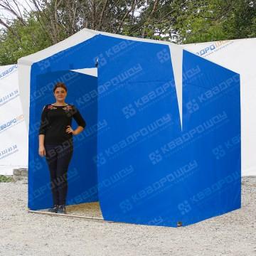 синяя торговая палатка для торговли на улице