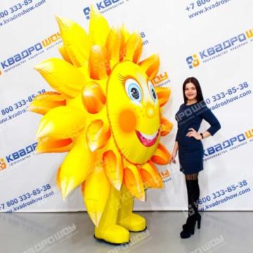 Солнце костюм надувной 2,6м