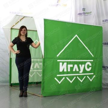 палатка торговая брендированная