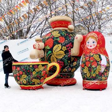 украшение масленицы надувными декорациями огромный самовар чашка и матрешка