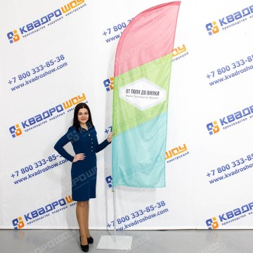 Рекламный флаг виндер