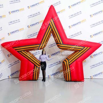 Ворота надувные в форме звезды