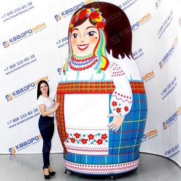 Надувная Матрешка украинка
