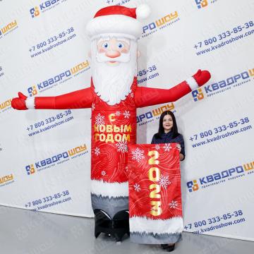 объемная воздушная фигура дед мороз с машущей рукой с подсветкой и сменными баннерами
