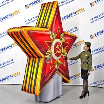 Воздушная конструкция Звезда с орденом