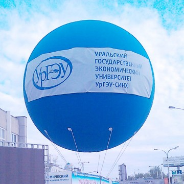 Воздушная реклама