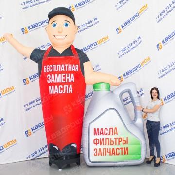 рекламный зазывала для автосервиса с канистрой масла