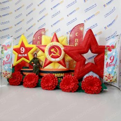 Надувные декорации на празднование Дня Победы